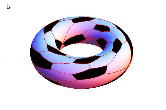 Soccer Inner Tube